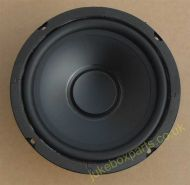"""6.5"""" Speaker NEW (SP2265)"""