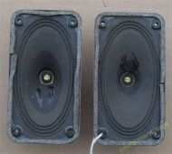 Pair of 8.5 Inch Speakers (SP29)