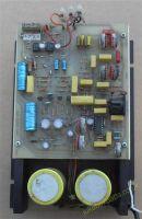 Sound Leisure Amplifier(SL39)